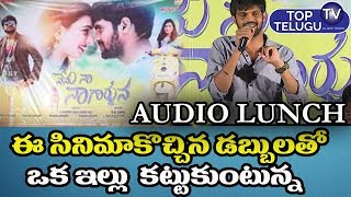 Jabardasth Mahesh Emotional Speech At Nenu Naa Nagarjuna Movie Audio Launch | Top Telugu TV