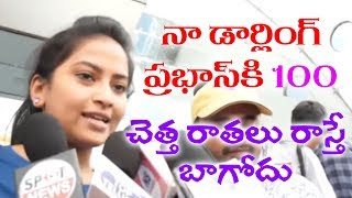 Prabhas Fan Sravani on Saaho | Saaho Telugu Movie Public Talk | Tollywood |Top Telugu TV