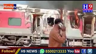 తెలంగాణ ఎక్స్ప్రెస్లో మంటలు....