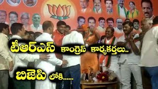 TRS Congress workers joining BJP in the presence of BJP MLA Rajasinghe