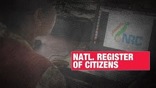 NRC: All you need to know   National Register of Citizens   Economic Times