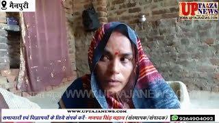 मैनपुरी में चोरों ने नकाब लगाकर दो घरों से नगदी व जेवरात किये साफ