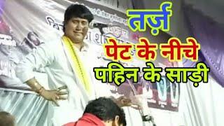 Biraha Vijay Lal Yadav ।। पहिन के पेट के नीचे साड़ी ।। New Biraha live Stagshow in Varanasi