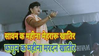 New Biraha Bindu Bawari ।। न्यू बिरहा बिंदु बावरी