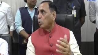 Kutch|  Chief Minister Vijay Rupani visits Kutch | ABTAK MEDIA