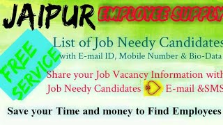 JAIPUR    EMPLOYEE SUPPLY   ! Post your Job Vacancy ! Recruitment Advertisement ! Job Information 12