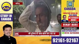 जब चंडीगढ़ पुलिस ने मेयर को पहचानने से किया इनकार !