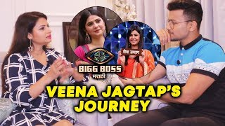 Megha Dhade Reaction On Veena Jagtap's Journey | Bigg Boss Marathi 2 Exclusive Interview
