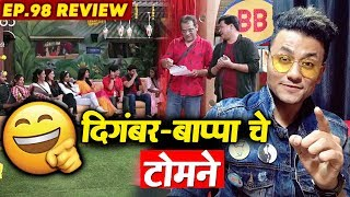 Hilarious BB Awards Night Task | Bigg Boss Marathi 2 Ep.98 Review