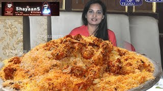 #DumBiryani | Shayaan's Kitchen | Chicken Biryani | Telugu Food Channels | Top Telugu Kitchen
