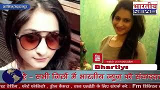 मॉडल-अभिनेत्री पर्ल पंजाबी ने अपने अपार्टमेंट की टैरेस से कूदकर आत्महत्या कर ली। #bn #Mumbai