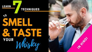 Learn 7 Technique to smell & Taste Your Whisky in HINDI | How to Smell Whisky | How to Drink Whisky