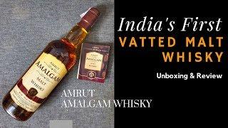 Amrut Amalgam Whisky Unboxing & Review, In Hindi | Amrut Whisky | Cocktails India | Dada Bartender