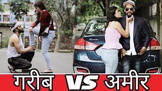 गरीब Vs अमीर | Qismat | Waqt Sabka Badalta hai | Time Changes | Aukaat | Indian Swaggers