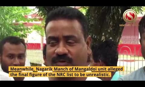 Assam NRC 2019 Final List: Mangaldai Nagarik Manch addresses media    The Sentinel News   Assam News