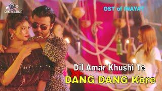 Dil Amar Khushi Te Dang Dang Kore | OST of INAYAT | Afran Nisho | Eid Natok Song 2019