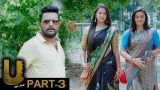 U Kathe Hero Part 3  || Latest Telugu Full Movies || Kovera, Himanshi