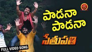 Sethupathi Movie - Padana Padana Full Video Song | Vijay Sethupathi | Kreshna | Sunaina