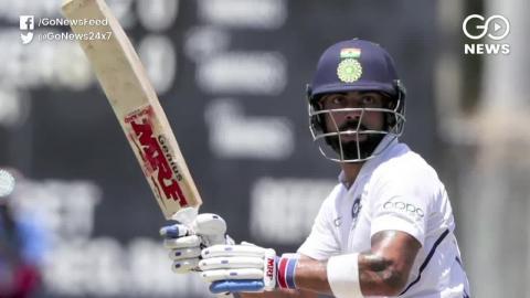 भारत बनाम वेस्टइंडीज़, दूसरा टेस्ट: पहले दिन भारत का स्कोर 264/5