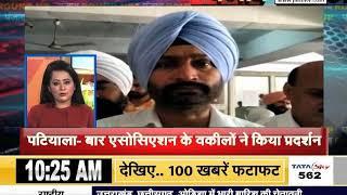 #PUNJAB ROUND UP में देखें अब तक की बड़ी खबरें || #JantaTV