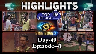 Bigg Boss Telugu Season 3 Episode 41 Day 40 Highlights   Bigg Boss Telugu Latest News  Top Telugu TV
