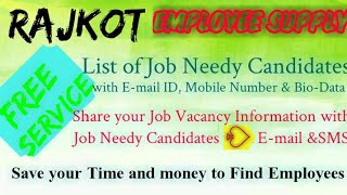 RAJKOT   EMPLOYEE SUPPLY   ! Post your Job Vacancy ! Recruitment Advertisement ! Job Information 128