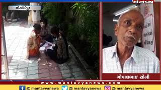 Chhota Udaipur: પોસ્ટ ઓફિસમાં ફક્ત બે ક્લાર્ક
