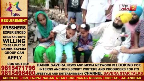 Exclusive: Ropar में Handicapped बच्चों के परिवार की मदद के लिए Aam Aadmi Party आई आगे