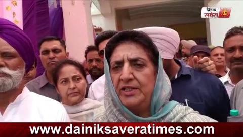 Phagwara पहुंची Rajinder Kaur Bhattal ने Akali Dal पर निकाली भड़ास