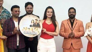 Ameesha Patel At Music Launch Of Film Junction Varanasi