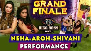 Shivani, Aroh And Neha Shitole Performance | Bigg Boss Marathi 2 Grand Finale