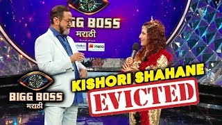 Kishori Shahane EVICTED At 5th Position | Bigg Boss Marathi 2 Grand Finale