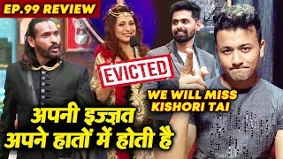 Kishori Tai And Aroh EVICTED | Bichukale WORST Behaviour | Bigg Boss Marathi 2 Ep.99 Review