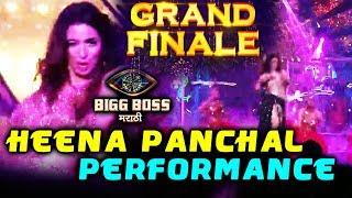 Heena Panchal O Saki Saki Dance Performance | Bigg Boss Marathi 2 Grand Finale