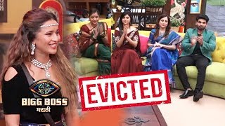 Shocking! Shivani Surve EVICTED At 4th Position From Bigg Boss Marathi 2 | Grand Finale