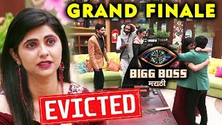 Veena Jagtap EVICTED At 3rd Position From Bigg Boss Marathi 2 | Grand Finale