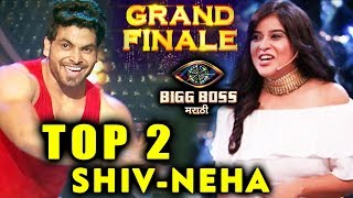 Shiv Thakre And Neha Shitole TOP 2 Contestants Of Bigg Boss Marathi 2 | Grand Finale