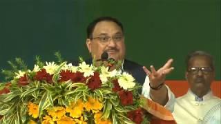 Shri JP Nadda's speech at public meeting in Chatra, Jharkhand