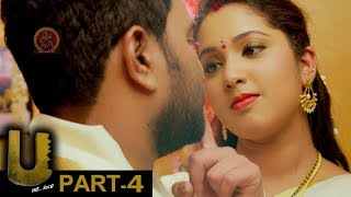 U Kathe Hero Part 4  || Latest Telugu Full Movies || Kovera, Himanshi