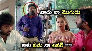 వాడు నా మొగుడు కానీ వీడు నా లవర్ **** || Latest Telugu Movie Scenes || Jai,Raai Laxmi