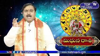 Mithun Rasi September Month   Monthly Predictions for September 2019   Top Telugu TV
