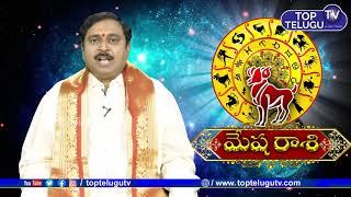 Mesha Rasi September Month   Monthly Predictions for September 2019   Top Telugu TV