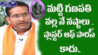 VHP Shashidhar Explain About Plaster Of Paris Benefits || BS Talk Show || Top Telugu TV