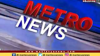 METRO NEWS (01/08/2019) - Mantavya News