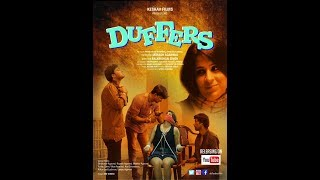New Awarded Short Film 2017  | Duffers | Short Movie Trailer ..