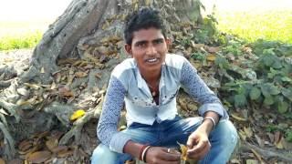 Funny Song || गांव के लोंडे का प्यार भरा गाना || comedy video 2017