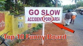 Top 10 Funny Board || 10 मज़ेदार फनी बोर्ड्स || Comedy In Dehat