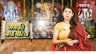 Rajasthan के गणेश मंदिरों की अनसुनी कहानियां || गणपति बप्पा मोरिया || Ganpati Bappa Moriya