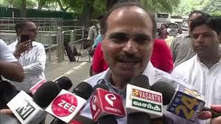 Adhir Ranjan Chowdhury addresses media on the Assam NRC Final List