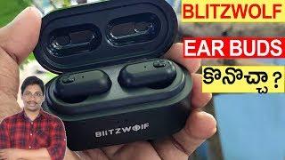 Blitzwolf BW FYE7 TWS bluetooth 5 0 Earphone Review telugu